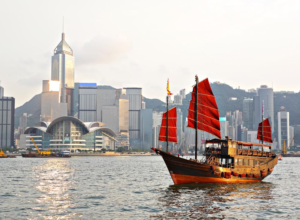 Hong-Kong, la Perle de l'Orient