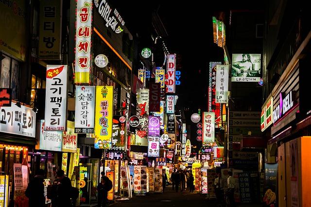 nuit en Corée